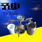 上海予申一表两阀水热合成反应釜