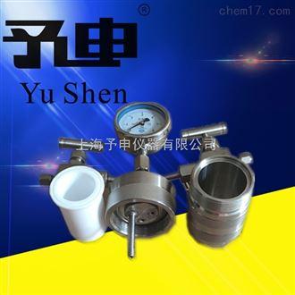 上海予申一表兩閥水熱合成反應釜
