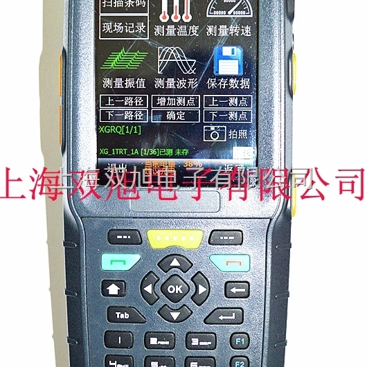 上海双旭BSZ606多功能振动巡检仪
