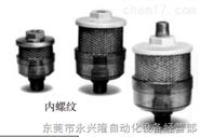 日本SMC特价消声器