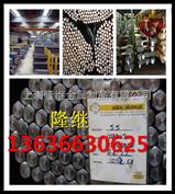 EN1.4113规格EN1.4113对应中国牌号
