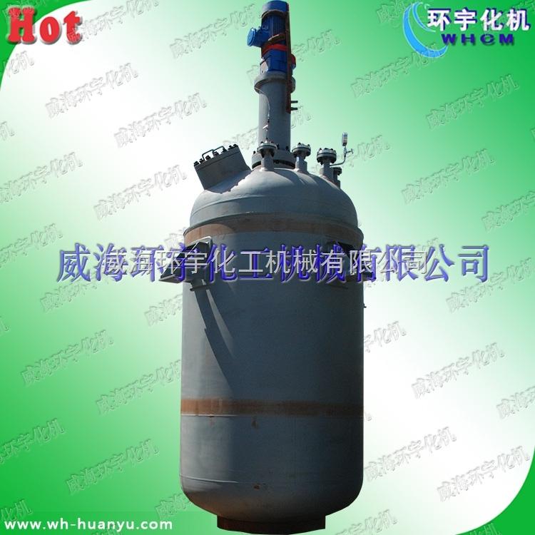 10000L化工生产大型反应釜