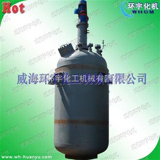 GSH-6000L不锈钢复合板反应釜 化工生产反应釜