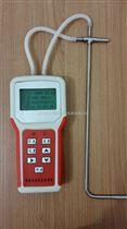BR600BBR600B型精密數字風速風壓風量儀 風機和空調暖通測量儀