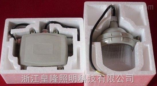 海洋王NFC9112防眩泛光灯