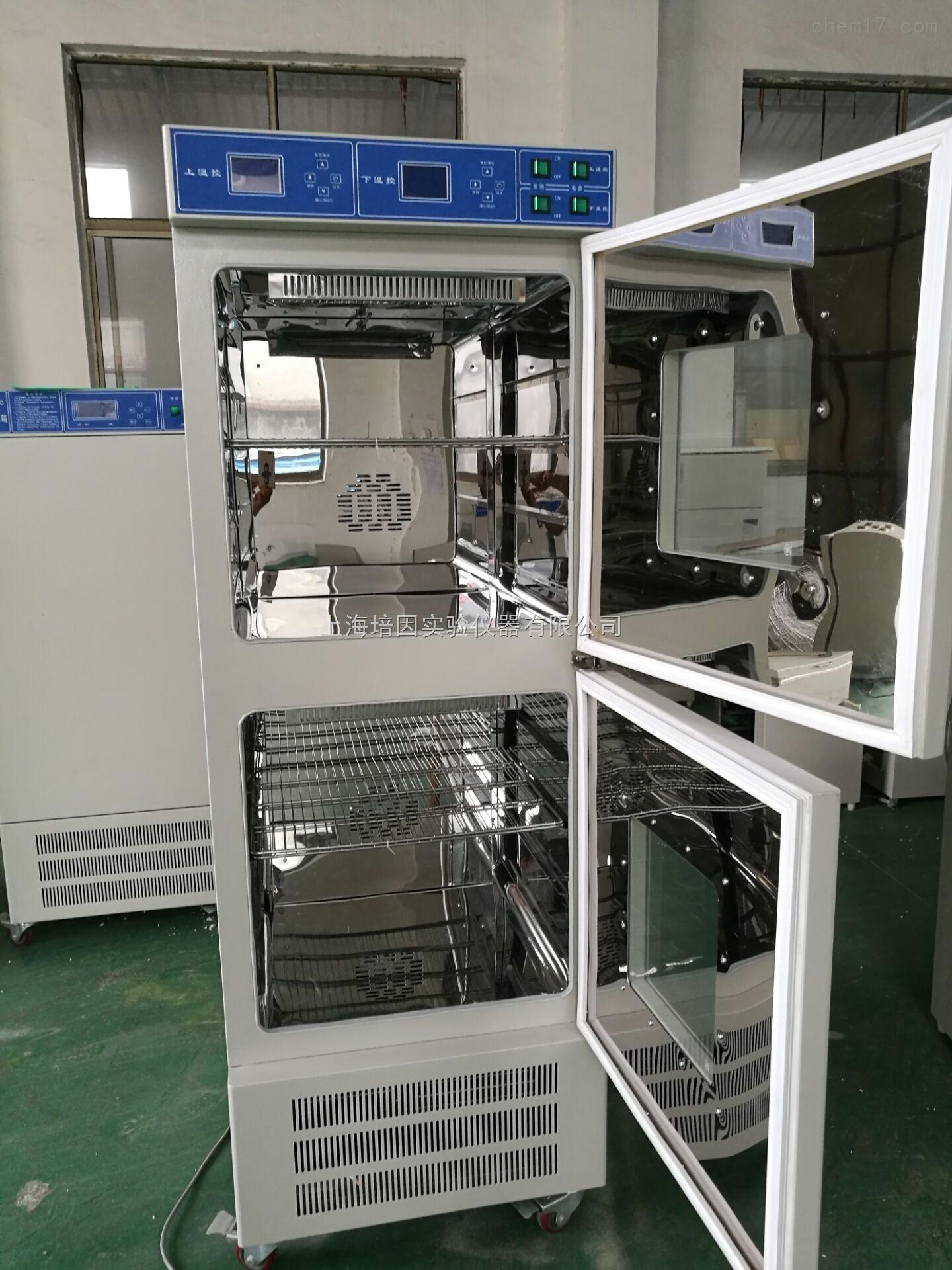 双层生化bod微生物培养箱