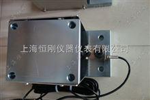 定量料仓称重模块传感器 自动反应釜模块
