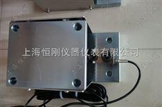 防腐蚀料厂称重模块 50吨大型称重传感器