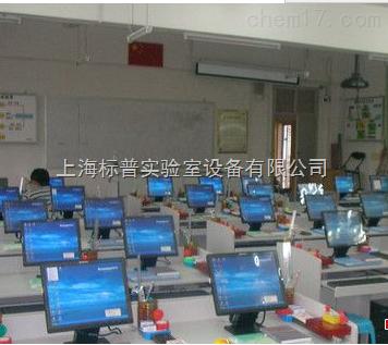 电算化财会模拟实验室设备|教学模型