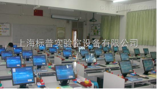 电算化财会模拟实验室设备|财会模拟实验室设备