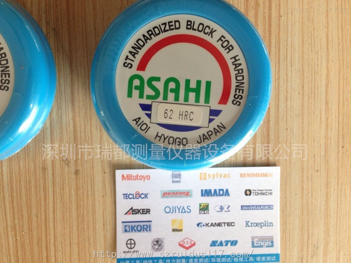 现货供应日本昭日ASAHI硬度块HRC62校准用