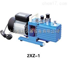 2XZ-1直联旋片真空泵