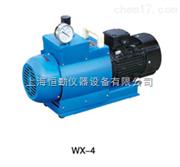 WX-4无油旋片真空泵
