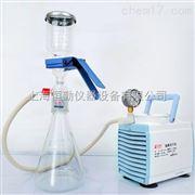1L溶剂过滤系统(含GM-0.33A隔膜真空泵)
