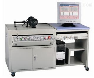 波动调节实验台,速度分析及波动调节实验台|机械基础及创新实验设备