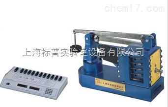 螺栓动静态测试台,螺栓动静态实验台2|机械基础及创新实验设备