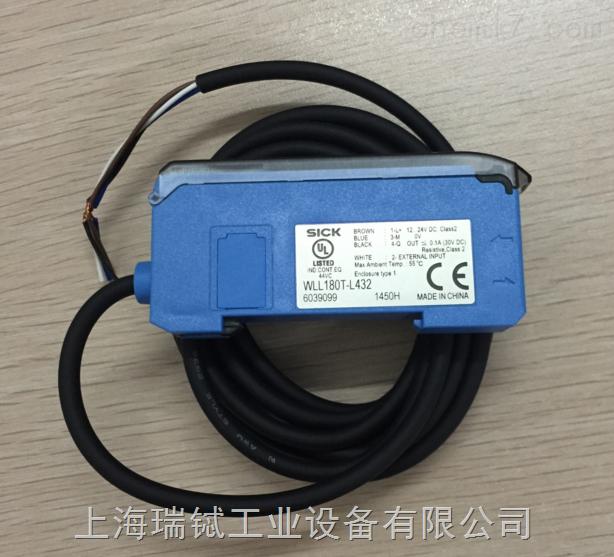 上海瑞铽工业设备有限公司