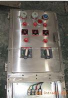 BXX51-4K/100A不銹鋼防爆檢修配電箱304材質
