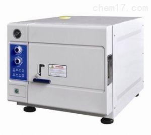 台式快速蒸汽灭菌器 35L内排气