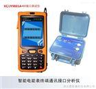 XC/JY9801A智能电能表终端通讯接口检测仪/485接口检测仪厂家