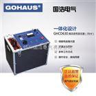 GHCD630高压旌旗灯号产生器