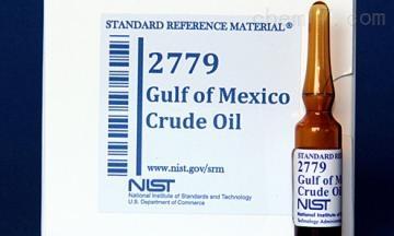 美国NIST标准品