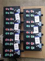 FZC51全塑三防操作柱