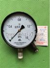 YTZ-200电阻远传压力表