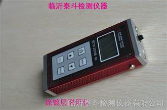 河南涂层测厚仪多少钱和镀层测厚仪的使用