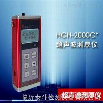超声波测厚仪价格青岛超声波壁厚仪金属测厚仪厂家