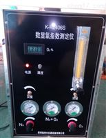 K-R2406S郑州市数显氧指数测定仪价格