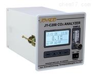 JY-C200红外二氧化碳分析仪