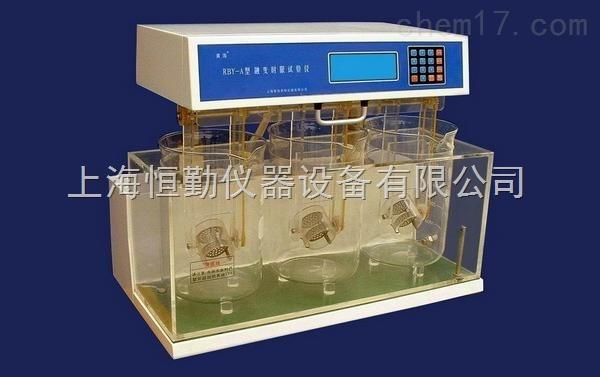 融变时限试验仪RBY-A