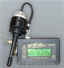DPM-4000美国原装进口柴油机颗粒监测仪
