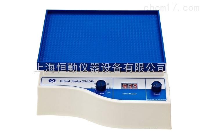 TS-1000脱色摇床(数显)