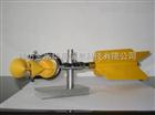 华禹LB70系列旋杯式流速仪