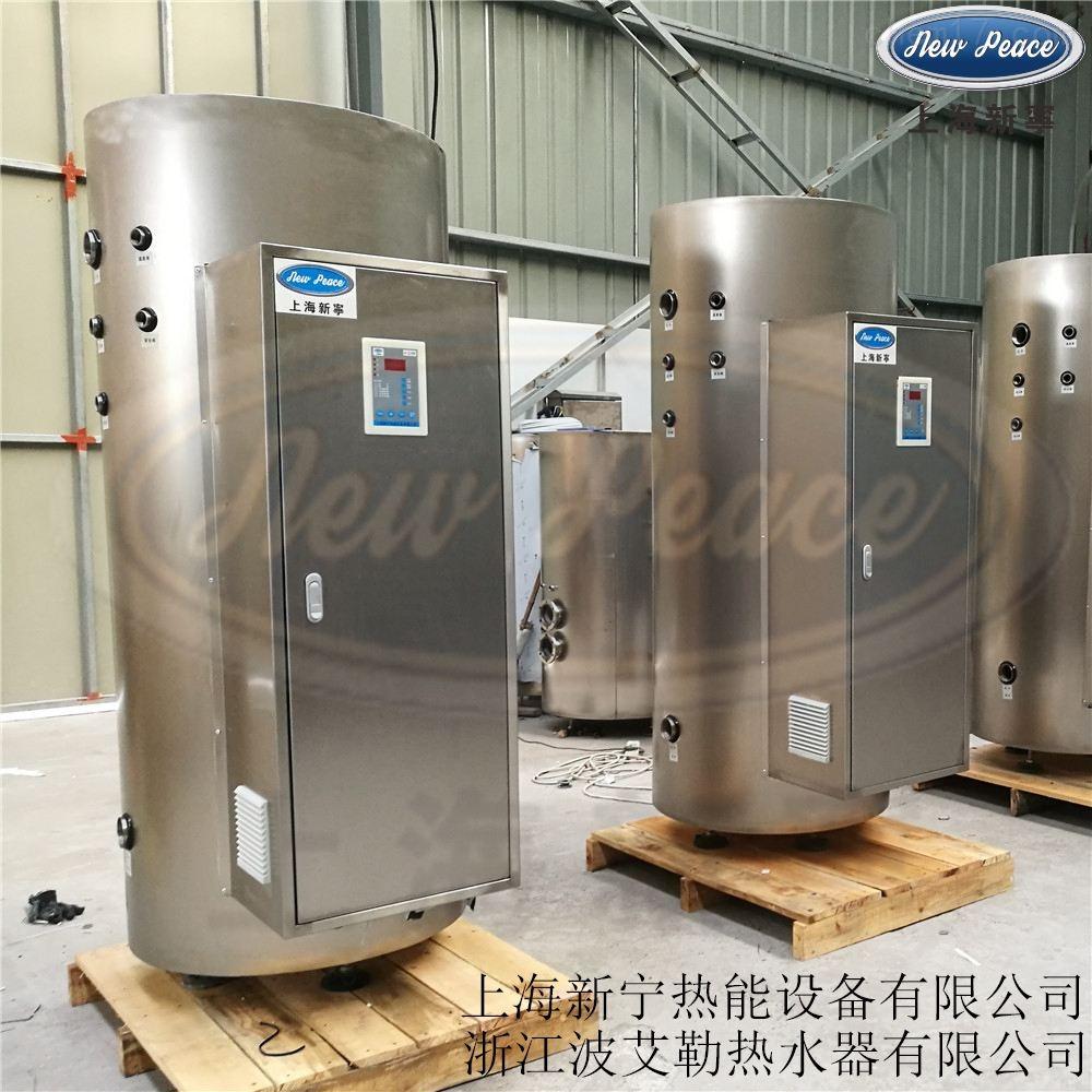 NP120-8585kw电热水器