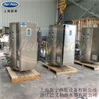 54千瓦電熱水器
