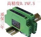 OHR-M33智能配电器