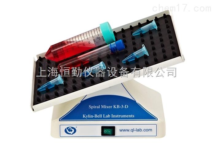 盘旋式混合器KB-3-D