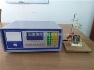 电解式测厚仪