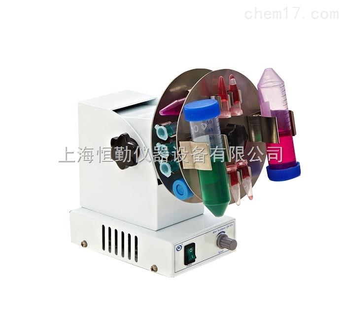 迷你旋转培养器QB-528