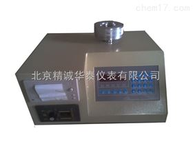 HT-100A深圳粉體振實密度儀