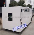 GDW-030C非標高低溫試驗箱廠家價格