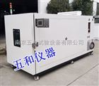 GDW-030C步入可程式高低温试验箱厂家直销
