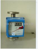 LZZ金属管浮子流量计安装尺寸