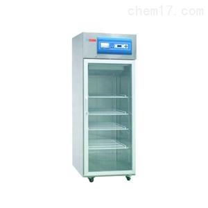 YC-520L型中科美菱药品冷藏箱