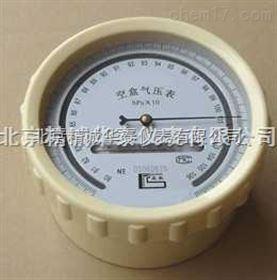 JCYB/DYM3手持式空盒氣壓表廠家