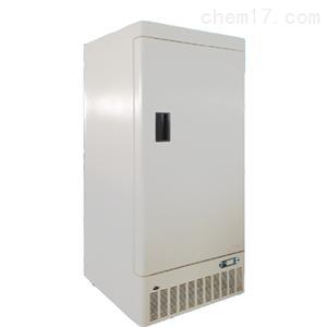 -40℃立式低温冰箱 BDF-40V268低温冷藏箱