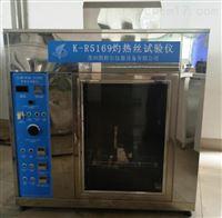 K-R5169德州市灼热丝试验仪价格